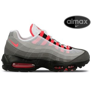NIKE AIR MAX 95 OG AT2865-100 WHITE/SOLAR RED/GRAN...