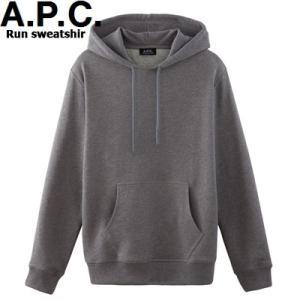 A.P.C. HOMME 2015 COLLECTION AUTOMNE Run sweatshirt Heathered Grey h27239アーペーセー ラン スウェットシャツ ヘザー グレー フーディー パーカーAPCメンズ|sneeze