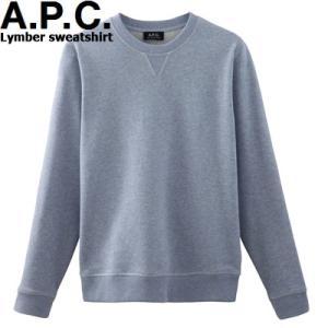 A.P.C. HOMME 2015 COLLECTION AUTOMNE Lymber sweatshirt Heathered Sky Blue h27241アーペーセー スウェット シャツ クルーネック ヘザー スカイ ブルー APC|sneeze