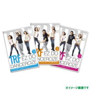 未開封 TRF イージー・ドゥ・ダンササイズ EZ DO DANCERCIZE DVD3枚セット Disc1〜3 ダンスエクササイズ