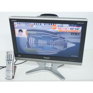 中古 シャープSHARP 20V型ハイビジョン液晶テレビ A...