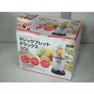 【未使用】マジックブレットデラックス 1台7役のジューサー ミキサー ショップジャパン
