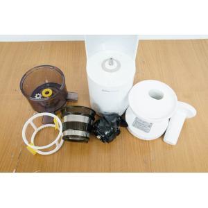 中古 SHARPシャープ スロージューサー juicepresso ジュースプレッソ EJ-CP10A-W 低速ジューサー 低速圧縮絞り|snet-shop|03