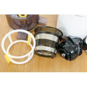 中古 SHARPシャープ スロージューサー juicepresso ジュースプレッソ EJ-CP10A-W 低速ジューサー 低速圧縮絞り|snet-shop|05