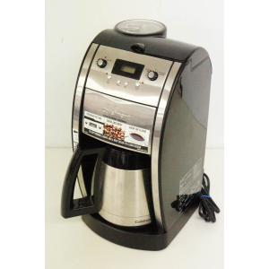 ●商品情報 ・おしゃれで丈夫なステンレスボトルで保温もバッチリな全自動タイマー付きコーヒーメーカー ...