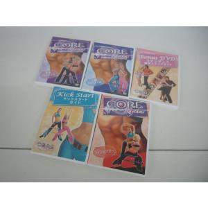 中古 コアリズム DVD5枚セット スターター3枚+キックス...