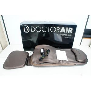 中古 C ドリームファクトリー Dr.Airドクターエア 3Dマッサージシートプレミアム MS-00...