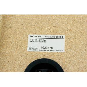 中古 SONYソニー HDDコンポ CD/ラジオ NETJUKE NAS-D500HD オーディオ HDD容量160GB ハードディスクコンポ シルバー|snet-shop|08