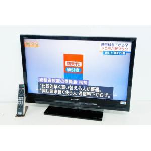 中古 SONYソニー 32V型 地上・BS・110度CSデジタルハイビジョン液晶テレビ BRAVIA...