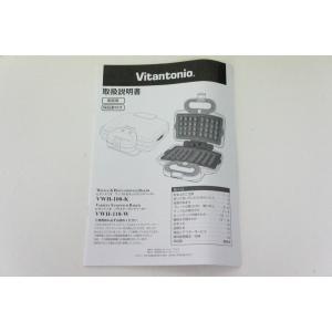 中古 Vitantonioビタントニオ バラエティサンドベーカー VWH-110-W ホットサンドメーカー snet-shop 07