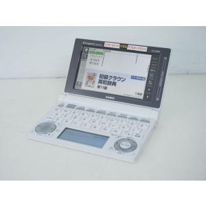 中古 CASIOカシオ EX-wordエクスワード 電子辞書 XD-D3800WE 120コンテンツ収録 中学生モデル ホワイト