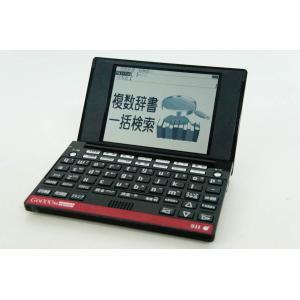 中古 SII 電子辞書 ビジネス・英語モデル SR-G6000M SEIKOセイコーインスツル コンパクト|snet-shop