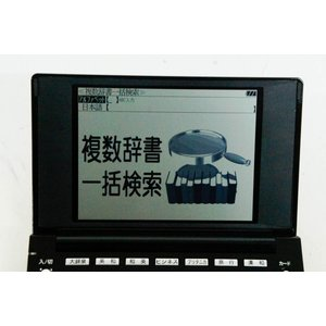 中古 SII 電子辞書 ビジネス・英語モデル SR-G6000M SEIKOセイコーインスツル コンパクト|snet-shop|03