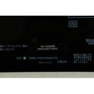 中古 SII 電子辞書 ビジネス・英語モデル SR-G6000M SEIKOセイコーインスツル コンパクト|snet-shop|06
