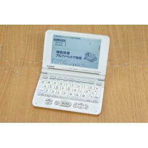 中古 CASIOカシオ EX-wordエクスワード 電子辞書 XD-ST4800 音声対応