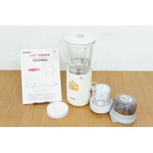 ●商品情報 ・この1台でミル機能とジュース機能の2役 ・食材を粉末にして栄養丸ごと摂取 ・そのまま保...