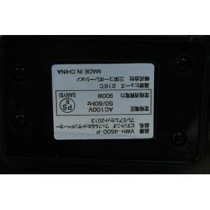 中古 Vitantonioビタントニオ ワッフル&ホットサンドベーカー プレミアムセット VWH-4500-P ピンク ホットサンドメーカー snet-shop 06