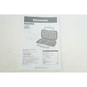 中古 Vitantonioビタントニオ ワッフル&ホットサンドベーカー プレミアムセット VWH-4500-P ピンク ホットサンドメーカー snet-shop 09