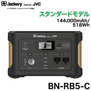 JVCケンウッド 【BN-RB5-C】大容量ポータブル電源/DC/USB出力/車中泊/キャンプ/アウトドア/防災グッズ/停電時/災害/震災/非常用電源|snet