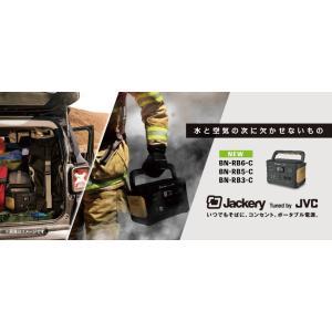 JVCケンウッド 【BN-RB5-C】大容量ポータブル電源/DC/USB出力/車中泊/キャンプ/アウトドア/防災グッズ/停電時/災害/震災/非常用電源|snet|02