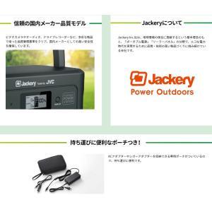 JVCケンウッド 【BN-RB5-C】大容量ポータブル電源/DC/USB出力/車中泊/キャンプ/アウトドア/防災グッズ/停電時/災害/震災/非常用電源|snet|06