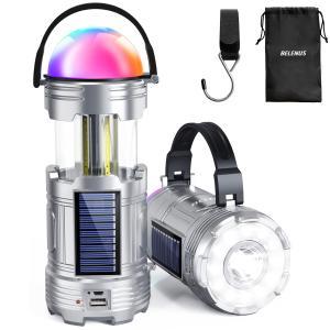 【2021最新進化型モデル】LEDランタン ソーラー USB充電式 電池式 超高輝度 キャンプランタ...