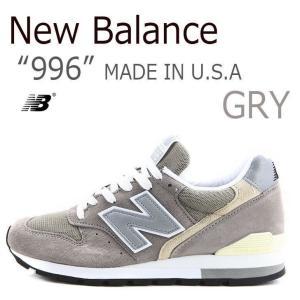 New Balance 996 ニューバランス グレー アメリカ製 Made in USA M996