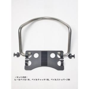 ACT-GEAR  ヒール用ベールセットアップパーツ(5.5mm用)NEO GLIDE/GLIDE-Ti/GLIDE-S|snow-workshop