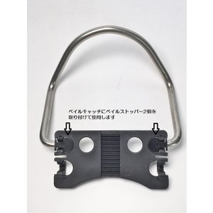 ACT-GEAR  ヒール用ベールセットアップパーツ(5.5mm用)|snow-workshop|02