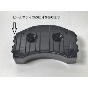 ACT-GEAR  ヒールボディ/ブラック5.5mm用...
