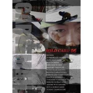 カービング系DVD カーブマン DVD 【WILD CARD #06】 ネコポス