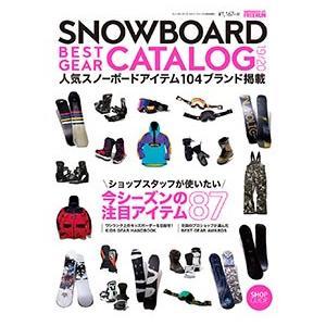 10冊限定 FREERUN SNOWBOARD 19/20ベストギアカタログ専門誌 送料無料!!