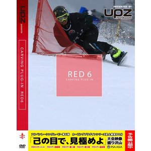 RED 6  - carving plug-in -」カービング系DVD2017/2018 SNOW...