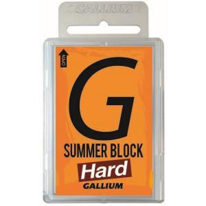 サマーゲレンデ用ワックス SUMMER BLOCK HARD ガリウム GALLIUM2021 サマ...