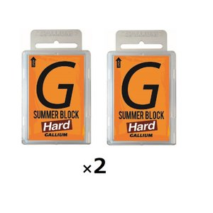 SUMMER BLOCK HARD ガリウム GALLIUM2019 2個セット サマーゲレンデ専用...