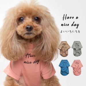 newフレンチ袖TシャツロゴTシャツ 犬 ロゴ服 DOG dog  petto ペット ゆうパケット対応 snowdrop