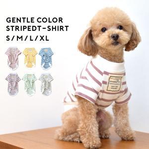 爽やかボーダーフレンチ Tシャツ オリジナル ロングスリーブ トライプカット 犬 ドッグ 服 ゆうパケット対応 snowdrop