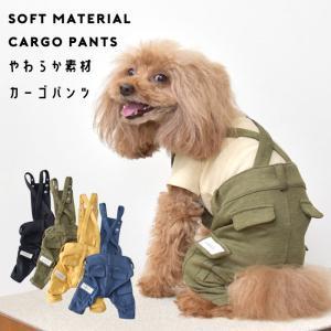 カーゴパンツ パンツ ストレッチ伸縮性 のびのび 犬 ドッグ 服 犬服 犬用品 DOG dog ペット服 犬の服 ペット ゆうパケット対応 snowdrop