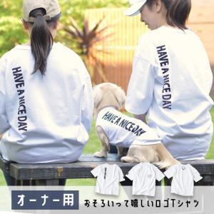 オーナーお揃いホワイトロゴTシャツ 半袖 ビックシルエットポケット付き  オーバーサイズ ゆうパケット対応|snowdrop