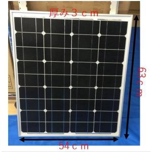 50W 12v 単結晶 シリコン ソーラーパネル 太陽光パネ...