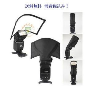フラッシュコントロール  フラッシュの反射板として光を自由にコントロール 綺麗 な 仕上がり を お手伝い!|snowkmu1