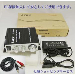 【売れ筋商品】 Lepy 新モデル LP-2024A+ (ブラック)デジタルアンプ(本体+RCAオーディオコード+ACアダプタ 12V5A )Lepai LP-2020A バージョンアップ版