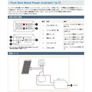 純正弦波定格1000W(12V-110v) 60Hzインバーター 最大2000W 変圧器 変電器 太陽光発電装置 にも適しています。|snowkmu1|04
