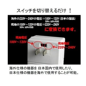 全世界対応 100-120V ⇔ 200-240V 相互変換 変圧器 (150W)|snowkmu1|05