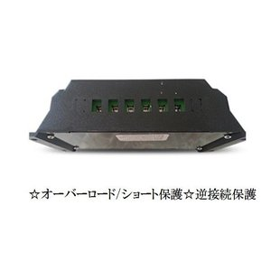 ソーラーパネル専用 チャージコントローラー 新型10A/12-24V  DIY 車 太陽光パネル ソーラーパネル 発電装置|snowkmu1|03