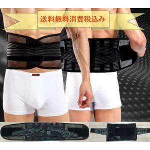 通気 抜群! 男女兼用 ガードル 自転車 ツーリング用 農作業 DIY作業用 腰痛 コルセット 補正 ベルト 伸縮性 メッシュ サポーター プロテクター XLサイズ|snowkmu1