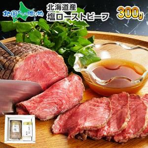 ハム ギフト 肉 牛肉 ローストビーフ 国産 札幌バルナバハム 北海道産 牛 ギフト グルメ|snowland