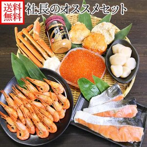 北海道 海鮮 ギフト丼 冷凍 ホタテ貝柱 いくら エビ ズワイガニ 鮭 グルメ 海鮮 ギフト バーベキュー BBQ ギフト 詰め合わせ|snowland