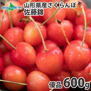 さくらんぼ 1kg 佐藤錦 山形産 秀品 Lサイズ ギフト ...