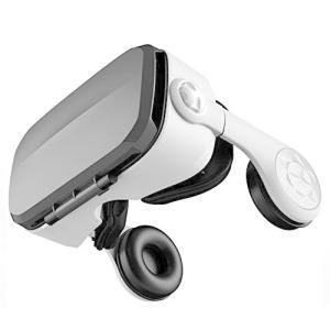BYBREGAL? 3D SHINECON VRゴーグルDX ヘッドフォン一体型 <ハコスコDX2互...